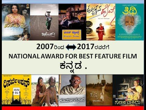 NATIONAL FILM AWARDS    BEST FEATURE FILM KANNADA   2007-2016  