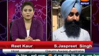 TV84 News 11/19/14 Part.1 Interview with Jaspreet S (Qaumi Awaz-Australia) on Protest against Modi
