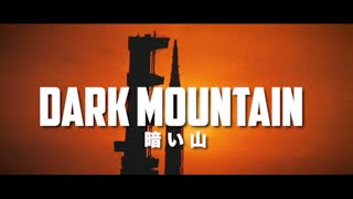 Rum Buffalo - DARK MOUNTAIN (Official Lyric Video)