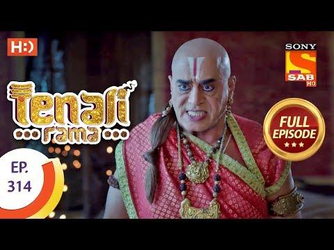Tenali Rama - Ep 314 - Full Episode - 19th September, 2018 thumbnail