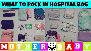 what to pack in hospital bag for in india | Indian hospital bag list for delivery
