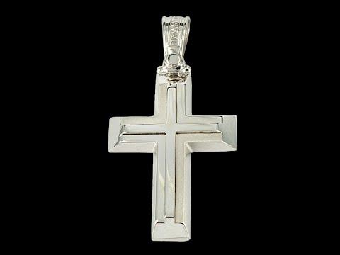 Σταυρός Βάπτισης 14Κ Λευκόχρυσος ΤΡΙΑΝΤΟΣ Ανδρικός ST1450
