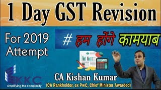 GST 1 Day Comprehensive Revision for May 2019 I CA Inter/IPCC
