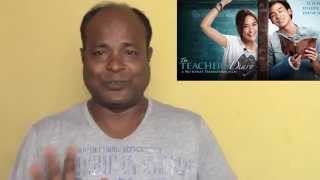 Teacher's Diary movie review in Tamil -Nithiwat Tharatorn-Sukrit Wisetkaew-Laila