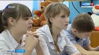 Условия обучения детей с ограниченными возможностями обсудили в правительстве