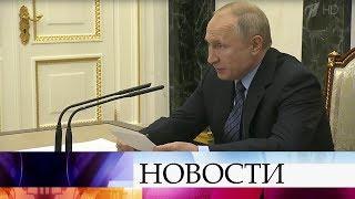 В.Путин провел заседание по вопросам военно-технического сотрудничества с иностранными государствами