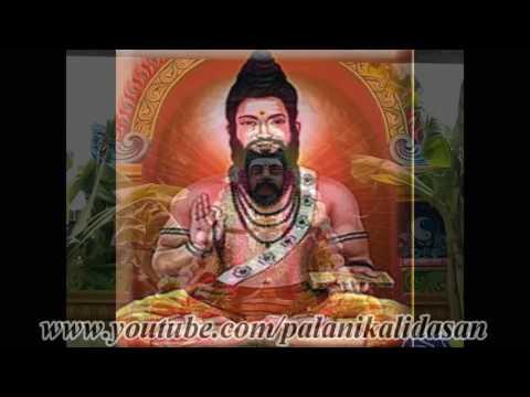 18 Siddhars – Ultimate rulers of the world – Avan Arulaleh