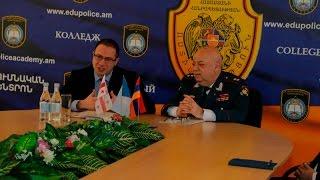 Վրաստանի ՆԳՆ  ակադեմիայի պատվիրակությունը՝  ՀՀ ոստիկանության կրթահամալիրում