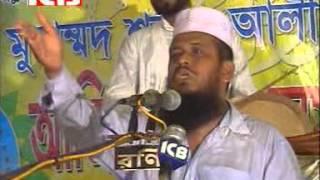 Topic- Dorodi Maayer Koshto l Speaker: Mowlana Tofazzal Hossain [www.AmarIslam.com]