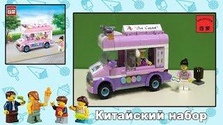Обзор Конструктора Фургончик с мороженым Enlighten 1112