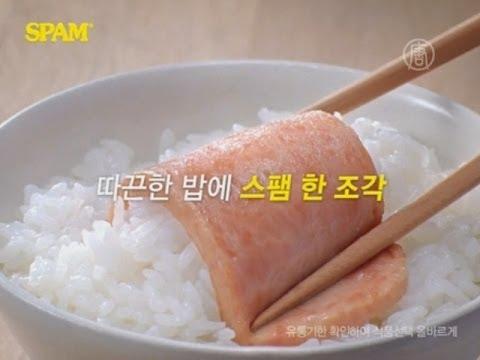 Тушёнка в почёте у южнокорейцев (новости)