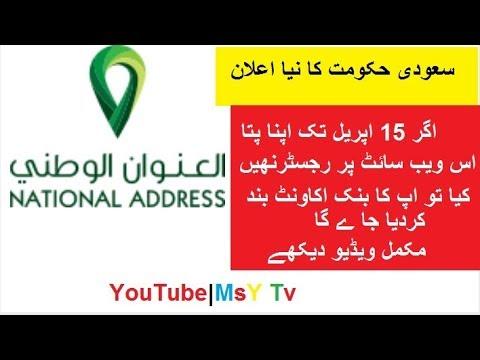 Saudi Arabia Latest News Today  | 15 March 2018 on Urdu | Hindi