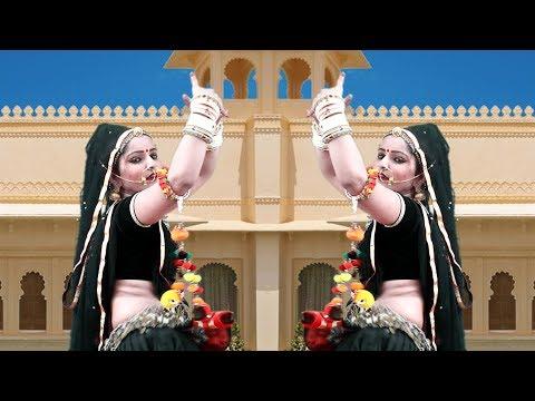 Mamta Rangili Exclusive DJ Song 2018 - नणदोई सा - Rajasthani DJ Hits Song - जरूर देखे