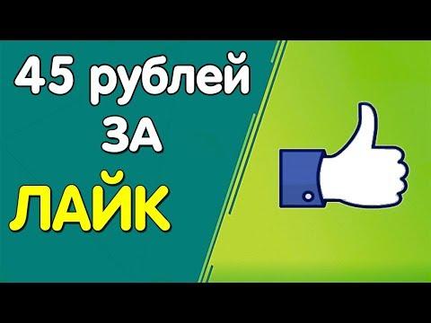 ОБЗОР VK-SERFING - ПРОСТОЙ СПОСОБ ЗАРАБАТЫВАТЬ НА СОЦИАЛЬНЫХ СЕТЯХ!