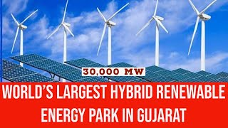 Solar Power plant project   Desalination of Sea Water   Wind Energy Project