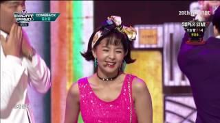 Video (150820) Kim So Jung - Dance Music @ Mnet M! Countdown download MP3, 3GP, MP4, WEBM, AVI, FLV Juli 2018