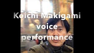 voice performance in Vine.