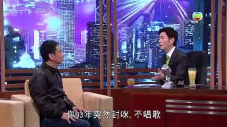 《今晚睇李》第9集 Part 4 - 蔣志光即席演唱經典之作