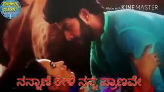 Nannane Kele Nanna Pranave - Ekangi - New Kannada Status