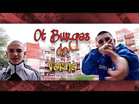 MITREVV X BEZIM MAN X DIMOFF - Ot Burgas Do Varna (OFFICIAL VIDEO)