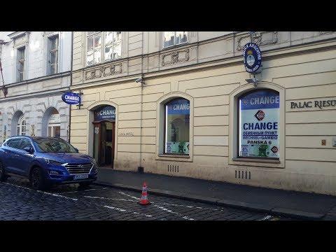 Где поменять валюту в Праге. Лучший обменник!! Без обмана и без комиссии!!👌
