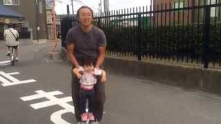 Life in Japan - Let's walk Daddy