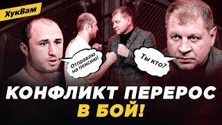 Емельяненко – Никулин: БОЙ БУДЕТ! / Тимура позвали в TOP DOG / Емельяненко vs Монсон на ХАРДКОРЕ