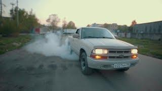 Пикап на стиле.  Что из себя представляет фермерский трудяга.  Chevrolet S-10