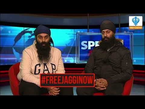 APPEAL FROM THE FAMILY OF JAGTAR SINGH JOHAL - #FreeJaggiNow