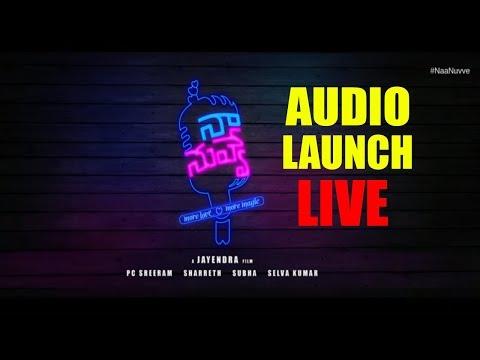 Naa Nuvve Audio Launch LIVE    Kalyan Ram    Tamannaah    Jr.NTR