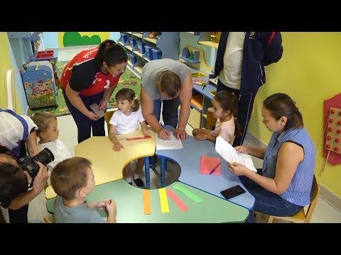 Спортивная квест игра с участием детей и взрослых