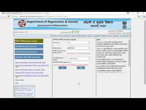 Search and download Index    and Registration Documents without knowing document numer