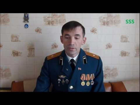 военный пенсионер знакомства