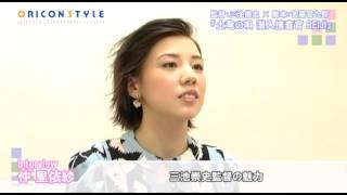 仲 里依紗フォトギャラリー http://www.oricon.co.jp/photo/actress/850...