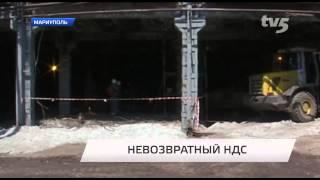 В Украине может остановиться промышленное производство(В Украине может остановиться промышленное производство - из-за проблем с возвратом НДС. Следите за TV5: Сайт:..., 2015-05-22T14:25:04.000Z)