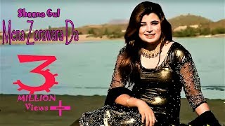 pashto-new-songs---meena-zorawara-da-by-malala-gul