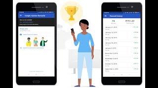 Google Opinion Reward 2019 My Earning Proof Get Survey 100% New Trick
