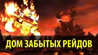 Что вы НЕ заметили на Аргусе в World of Warcraft!