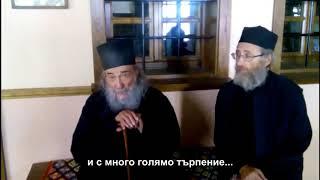 Как да привличаш младите към Христос, арх. Григорий Дохиарски