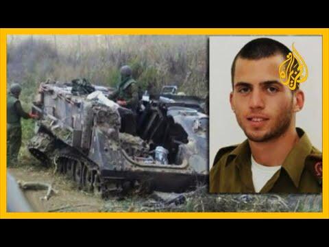 ???? إسرائيل تعلن استعدادها للتفاوض بشأن تبادل الأسرى مع حماس  - نشر قبل 1 ساعة