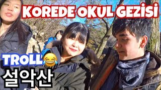 AMAZING SCHOOL TRIP IN KOREA! [ENG SUB]