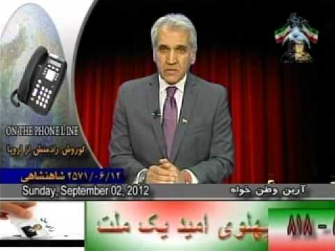 Iran Aryaee 09-02-2012 ایران آریایی با آرین وطن خواه