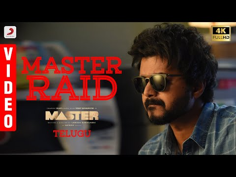 Master Raid Video song Downlaod | Thalapathy Vijay | Anirudh Ravichander | Lokesh Kanagaraj