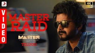 Master (Telugu) - Master Raid Video | Thalapathy Vijay | Anirudh Ravichander | Lokesh Kanagaraj