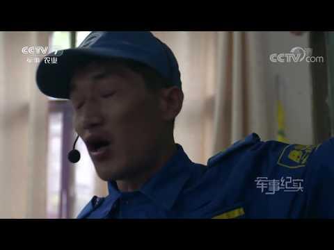 《军事纪实》 20190523 无名的丰碑  CCTV军事
