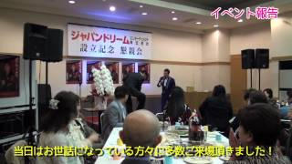 2014年3月26日に発売した小金沢昇司の新曲発表会に突撃!小金沢昇...