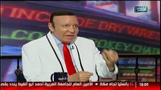 الناس الحلوة | أعراض مرض الصرع وعلاجه مع د.طارق توفيق