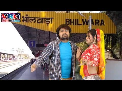 Latest Rajasthani DJ Song 2018 - I love you बोल - Marwari Dj Song - Full Hd VIDEO