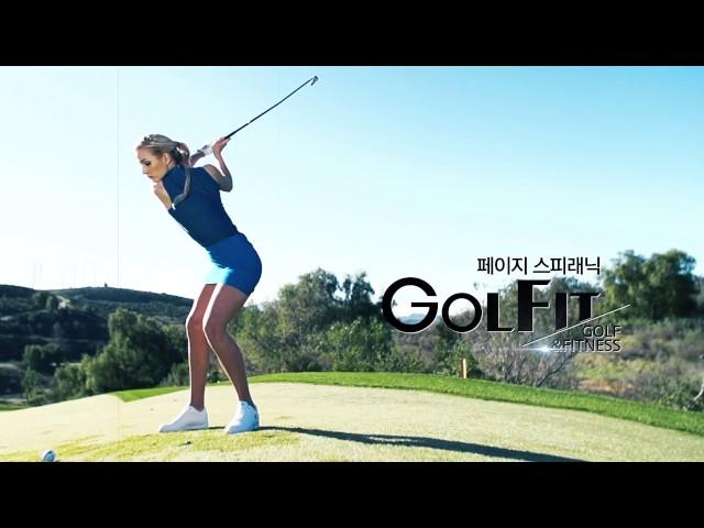 DESCENTE GOLF | Paige Spiranac GOLFIT #8
