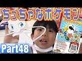 🐭【ポケモンガオーレ4弾】ちっちゃなポケモンコース!しかしピカチュウしか出ねえ!#48(Pokemon Ga-Ole)